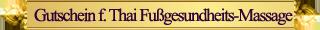 Gutschein Fussmassage