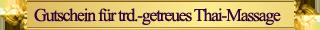 Gutschein Treuermassage