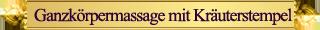 Gutschein Kraeuterstempel Massage
